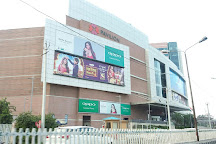 Pavilion Mall, Ludhiana, India