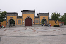 Chongyuan Temple, Kunshan, China