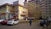 Любимая Шоколадница, сеть магазинов кондитерских и хлебобулочных изделий, улица Пирогова на фото Ставрополя