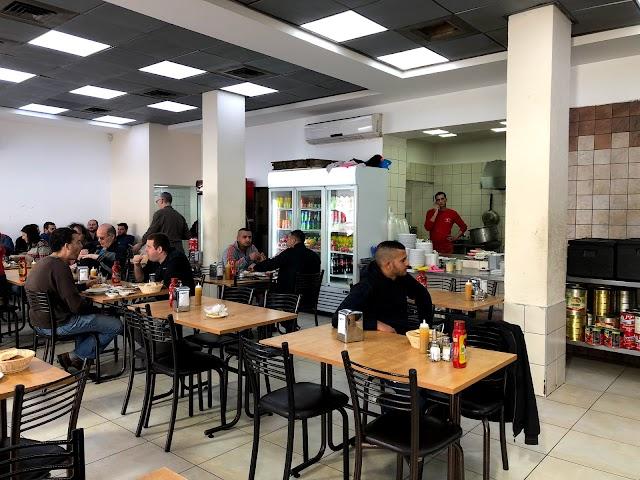 Imad's Restaurant
