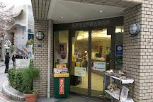 Kitano Tourist Information Center, Kobe, Japan