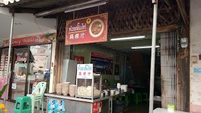 Saengthong Khao Mu Daeng