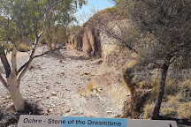 Ochre Pits, West MacDonnell National Park, Australia