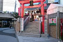 Hibiya Shrine, Minato, Japan