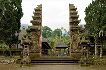 Bali 99 Tour, Legian, Indonesia