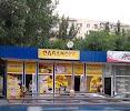 Сладкоff, улица Сергея Шило на фото Таганрога