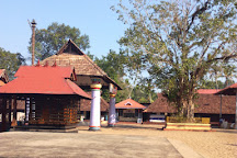 Thiruvizha Sree Mahadeva Temple, Cherthala, India