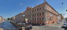 Апартаменты ГрибоедовАрт, Каменный мост на фото Санкт-Петербурга