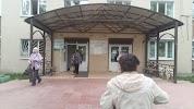 Иркутская городская клиническая больница № 1, Волжская улица, дом 3 на фото Иркутска