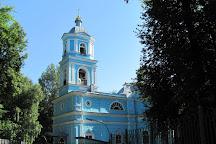 All Saints Church, Perm, Russia