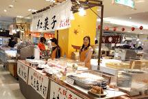 Shin Kong Mitsukoshi Tainan Ximen Store, West Central District, Taiwan