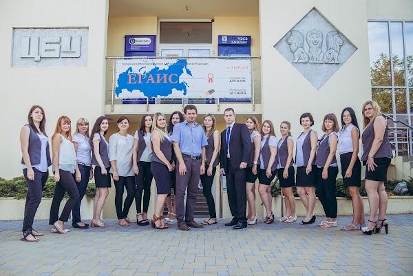 Центр бухгалтерских услуг новороссийск волгоградская ооо блэк в главный бухгалтер