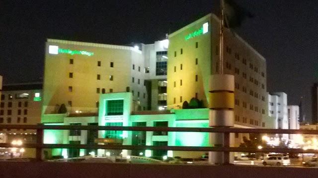 OLAYA HOLIDAY INN HOTEL RIYADH KSA