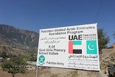 UAE PAP Government Girls Primary School E-34 kalam