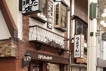 Kobe Motomachi Shopping Street, Kobe, Japan