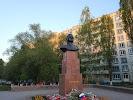 Памятник Н.Ф. Ватутину, проспект Ватутина на фото Белгорода