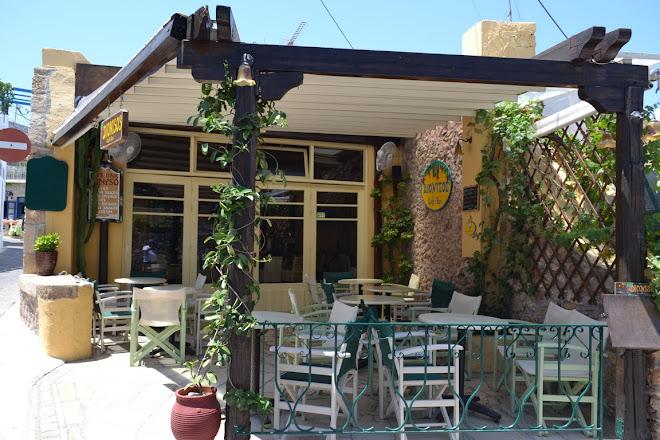 Dionysos Cafe - Bar, Koutouloufari, Greece