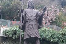 Irozaki, Minamiizu-cho, Japan