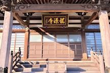 Ryūgen-ji Temple, Mitaka, Japan