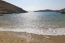 Valmas Beach, Ios, Greece