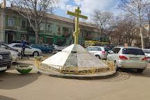 Holy Trinity Cathedral, Odessa, Ukraine