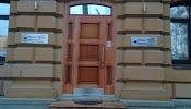 """ооо """"Тепло-арт Нева"""", Новолитовская улица, дом 5, корпус 4 на фото Санкт-Петербурга"""