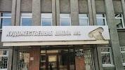 Центральная музыкальная школа № 1, Красная улица на фото Кемерова