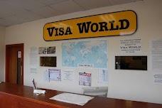 Visa World london