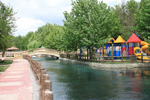 Sarchnar Park, Sulaymaniyah, Iraq