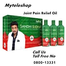Sandhi Sudha Plus Oil In Pakistan islamabad