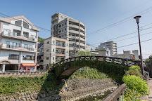 Furumachi Bridge, Nagasaki, Japan