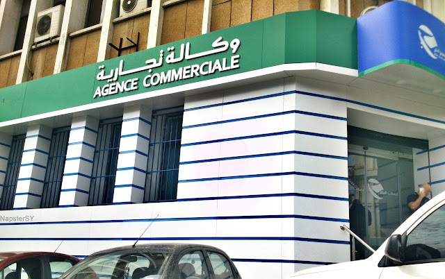 Algérie Telecom la Colonne
