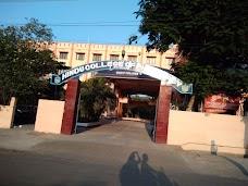 Hindu College of Pharmacy guntur