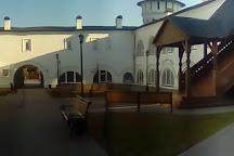Gubernskiy museum, Tobolsk, Russia