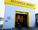 Автомойка, улица Текучёва, дом 219, корпус 3 на фото Ростова-на-Дону