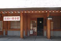 Hokkaido Shrine Tongu, Sapporo, Japan