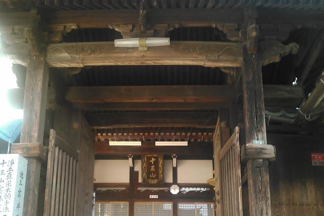 Myokenji Temple, Kaita-cho, Japan