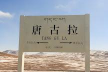 Tanggula Mountains, Damxung County, China