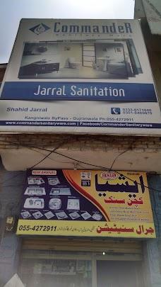 Jarral Sanitation gujranwala
