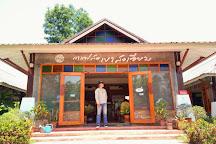 Mae Yom National Park, Song, Thailand