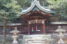 Hakusan Shrine, Kyoto, Japan