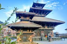 Panauti Museum, Panauti, Nepal