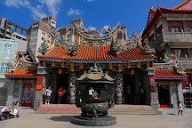 Nankan Wufu Temple, Luzhu, Taiwan