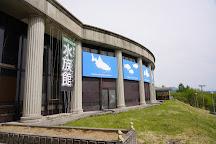 Tateshina Amusement Aquarium, Chino, Japan