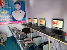 Fatima Foundation School chiniot