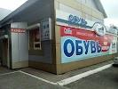 Фотостудия Нежность, Тихоокеанская улица на фото Хабаровска