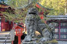 Onshi Hakone Park, Hakone-machi, Japan