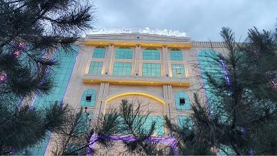 مرکز تجارتی بهارسراب Bahar Sarab BC