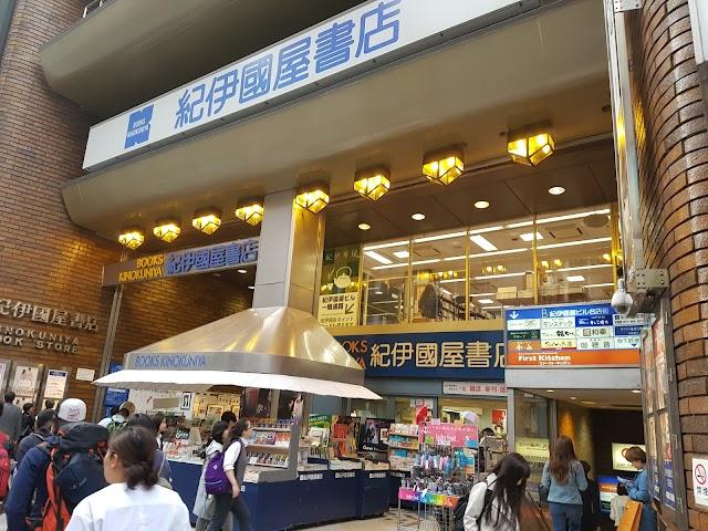 Kinokuniya Shinjuku Main Store
