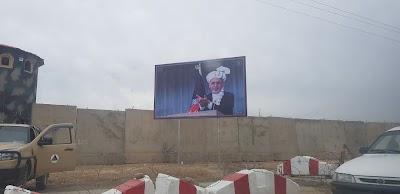 Shahid Balkhi High School